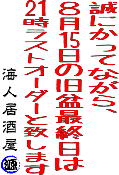 20190815171435.png