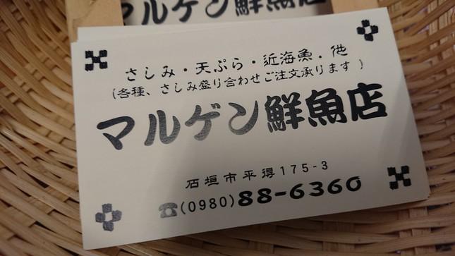 20191004170743.JPG